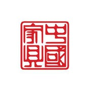 China Furniture and Arts Profile