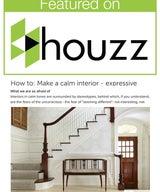 How to: Make a calm interior expressive