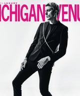 Modern Luxury Michigan Avenue - Bring It On, 2019!