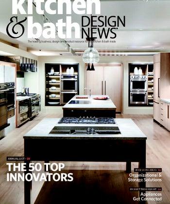 Kitchen & Bath Design News: 2017 Innovators