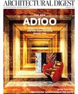 AD 100 List 2017