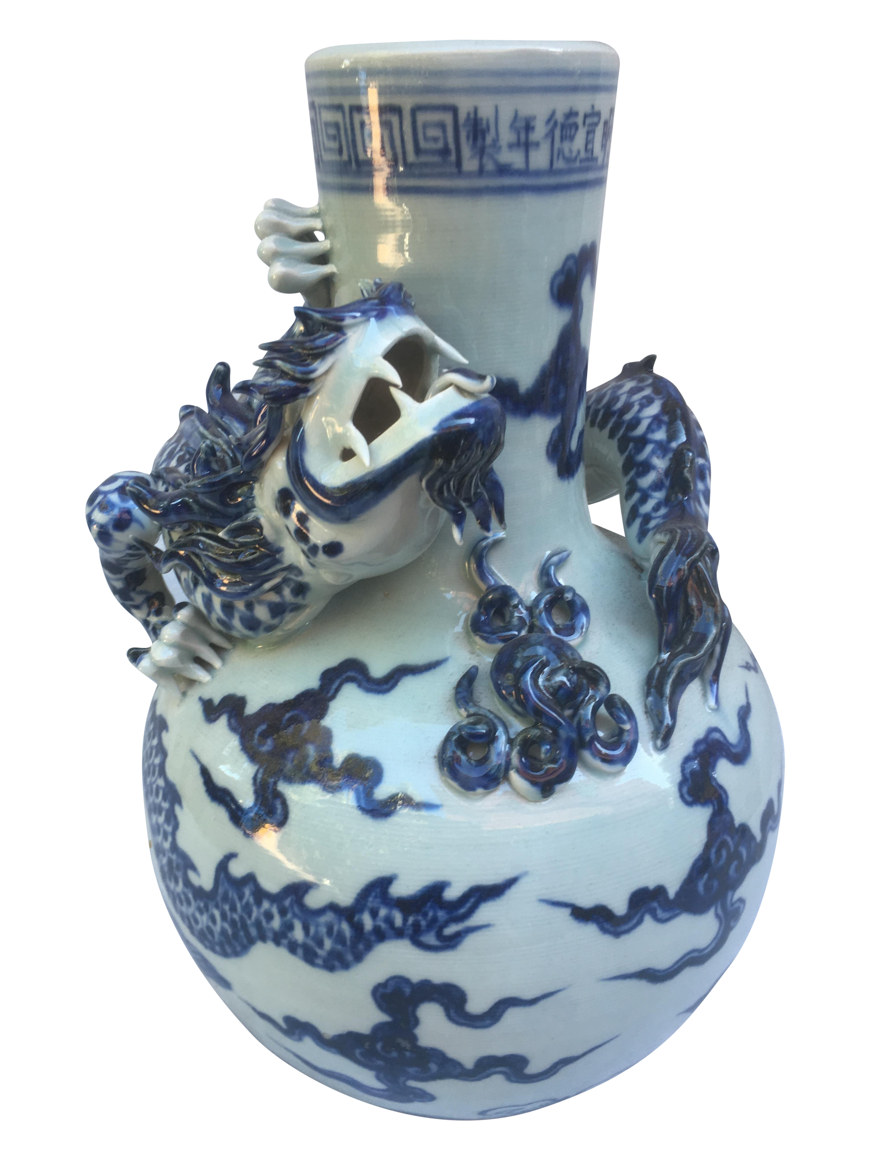 Chinese blue white vase with 3d dragon chairish reviewsmspy