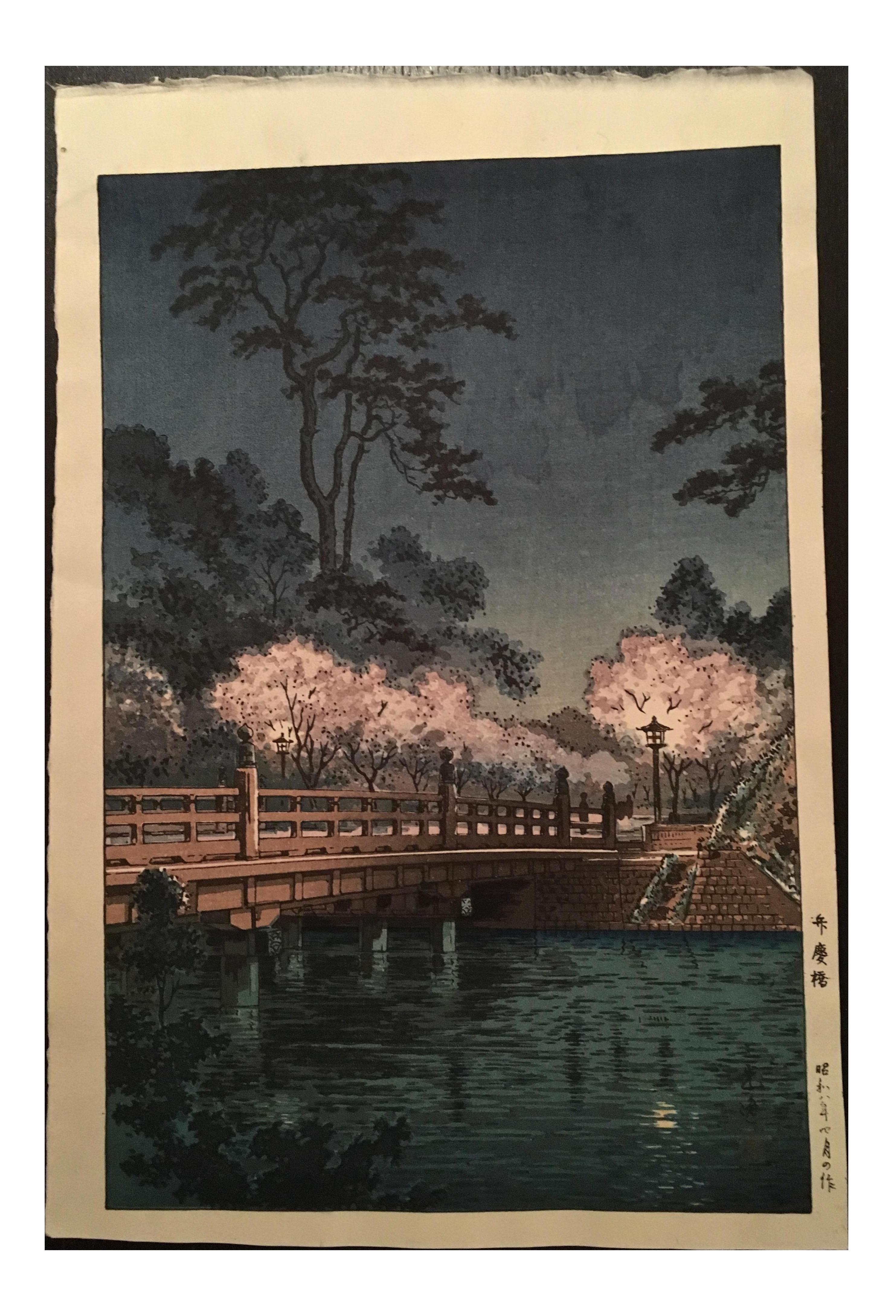 Tsuchiya Koitsu Quot Benkei Bridge Quot Woodblock Chairish