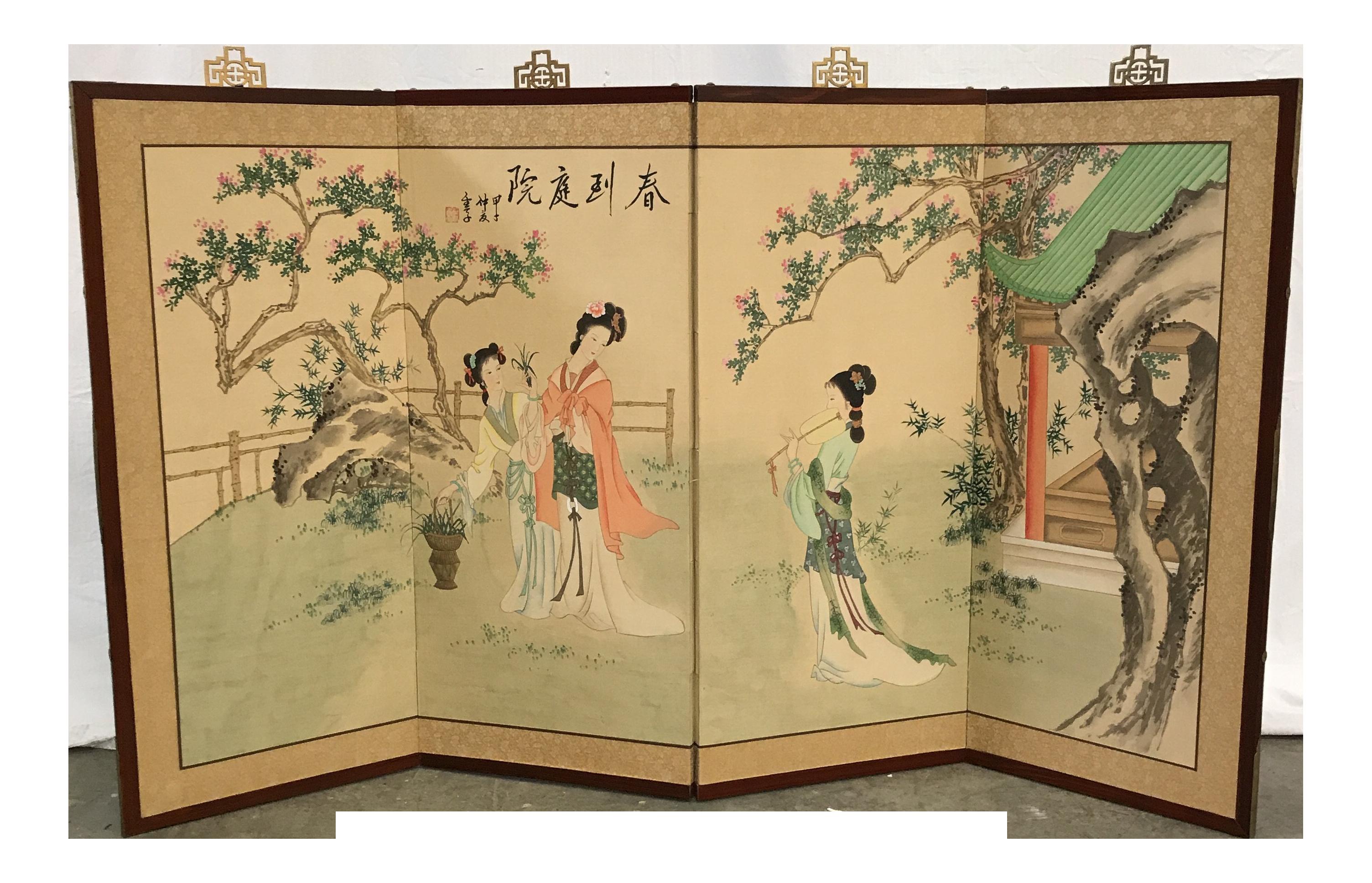 Asian Four Panel Silk Screen | Chairish