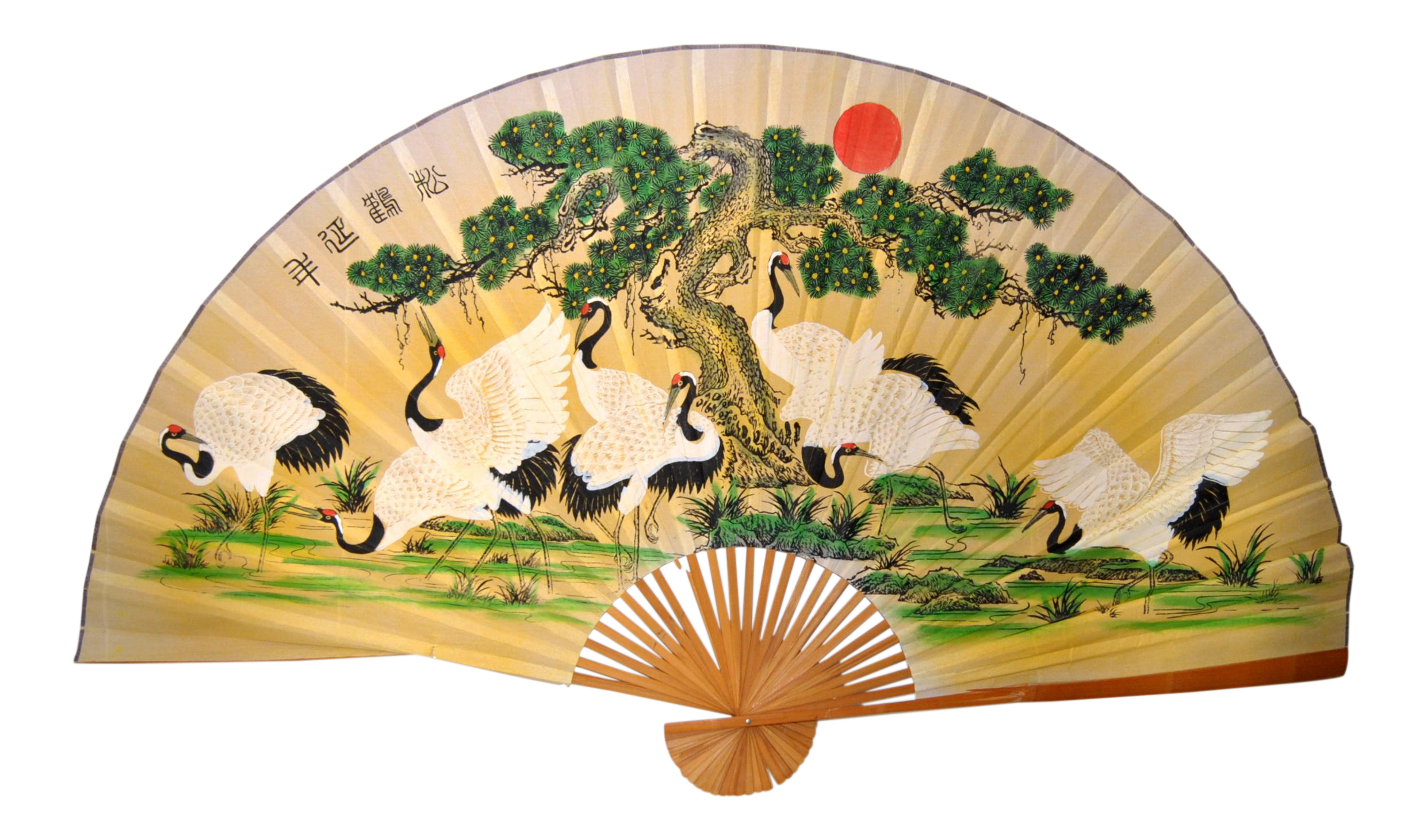 Display Paper & Bamboo Japanese Fan | Chairish