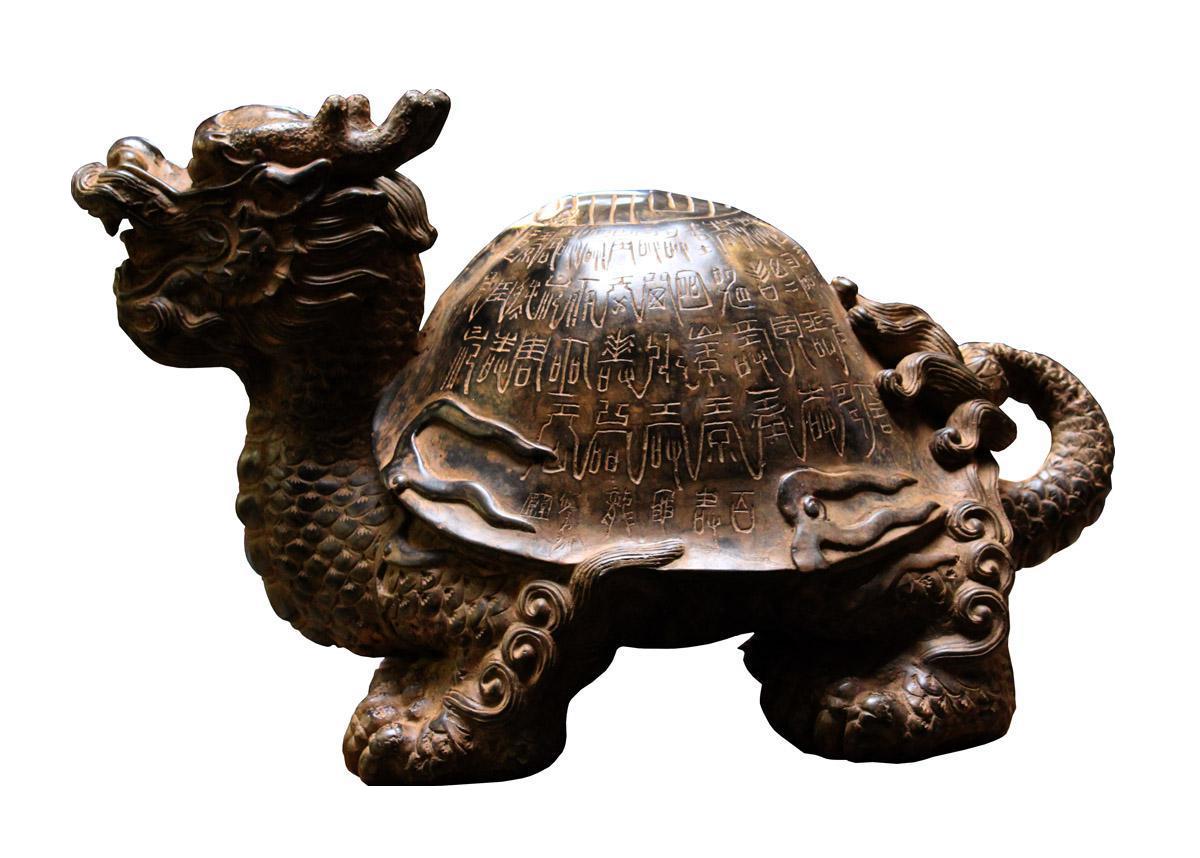 Chinese Dragon Turtle Figure   Chairish