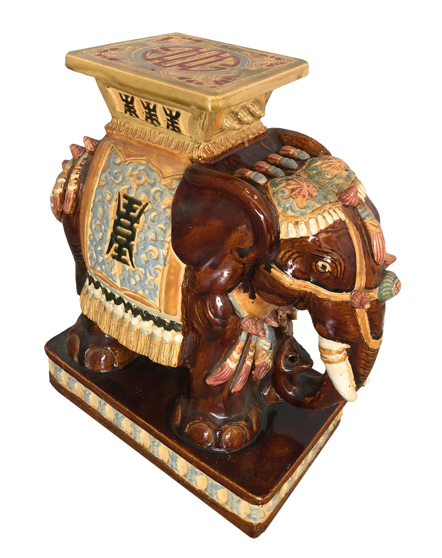 Vintage Elephant Garden Stool   Chairish