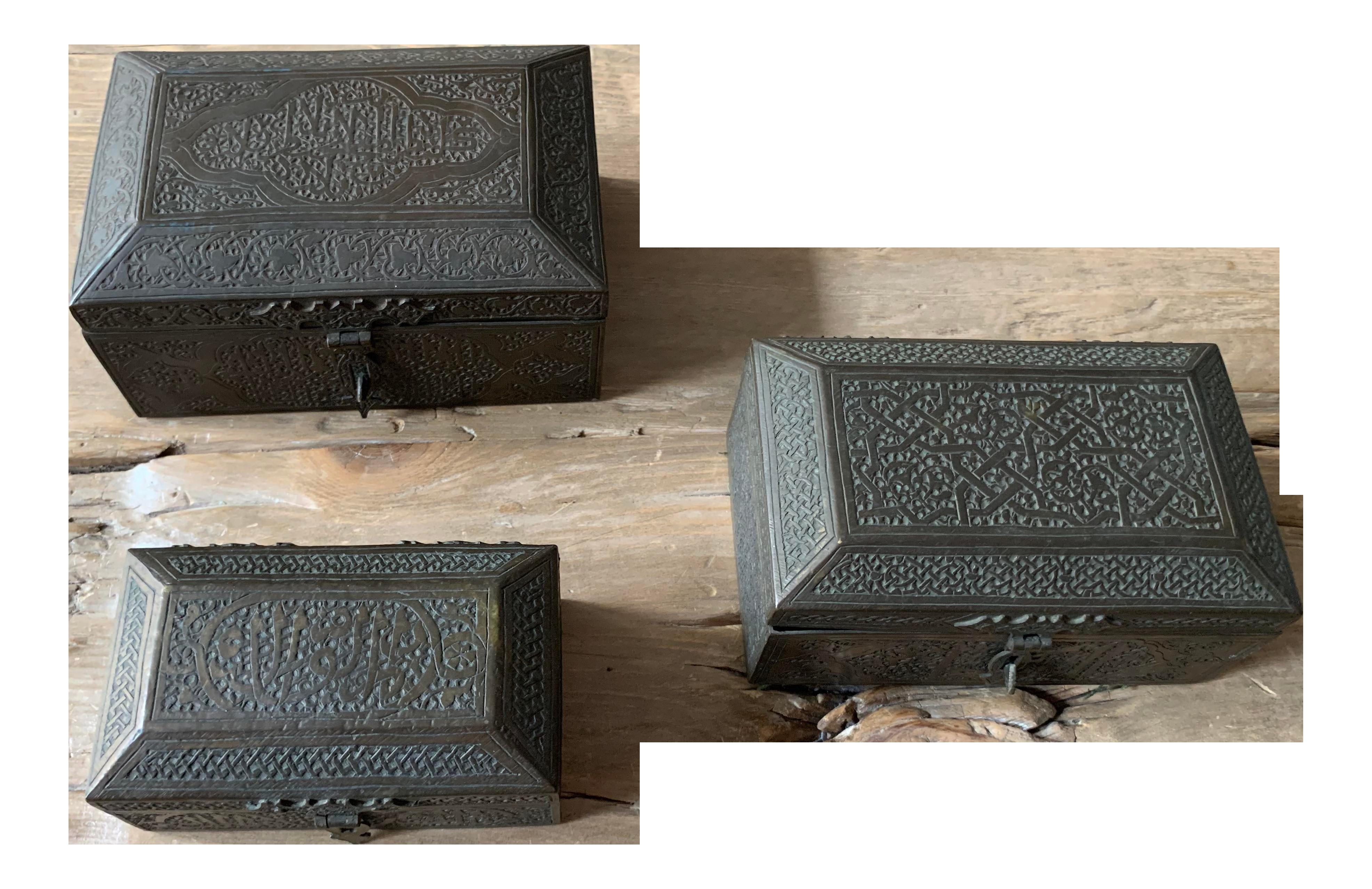 Awe Inspiring Turkish Ottoman Aged Brass Decorative Boxes Set Of 3 Inzonedesignstudio Interior Chair Design Inzonedesignstudiocom
