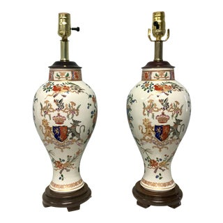 Pair of Samson Porcelain Armorial Urn Lamps