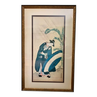 "Japanese ""Woman With Umbrella"" Wood Block Print For Sale"