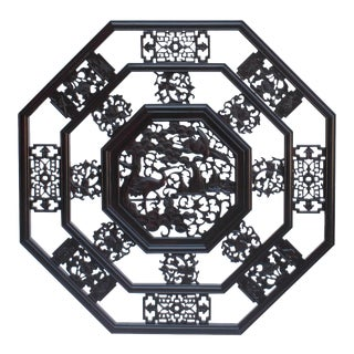 Chinese Brown Octagonal Cranes Flower Geometric Pattern Wall Panel For Sale
