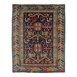 Caucasian Kuba Perepedil Rug, C.1900 For Sale