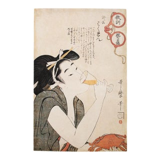 "1980s Kitagawa Utamaro ""The Hussy"" For Sale"