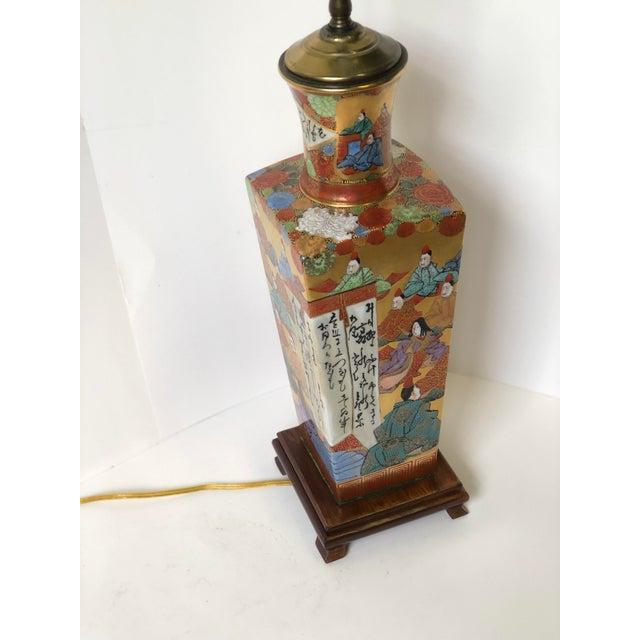 Kutani Vase as Lamp For Sale In Atlanta - Image 6 of 11