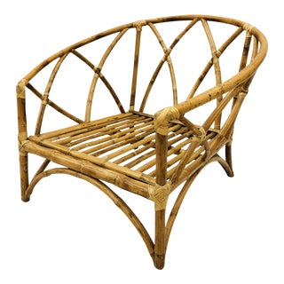 Vintage Bamboo & Bent Rattan Arm Chair