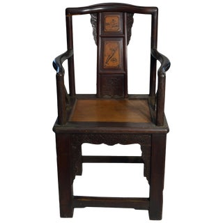 19th Century Chinese Hand-Carved Yumu Wood Armchair With Painted Scenes For Sale