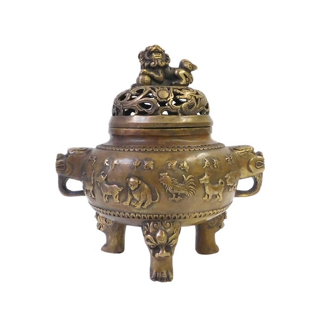12 Zodiac Bronze Metal Incense Burner - Image 1 of 7