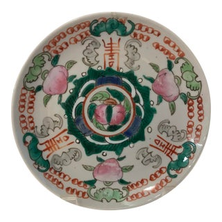 Vintage Chinese Famille Rose Medallion Plate For Sale