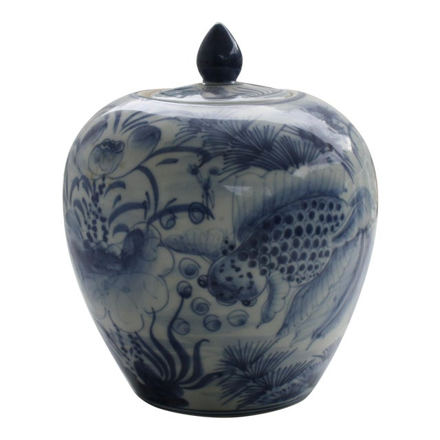 Vintage Blue and White Decorative Ginger Jar with Lid For Sale