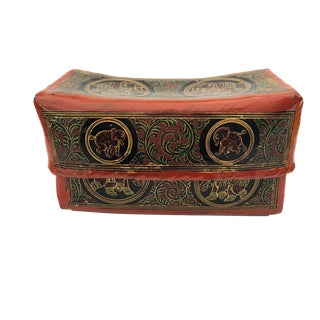 """Thai Lacquer Bamboo Wood Box W/Golden Fish 6.5"""" W For Sale"""