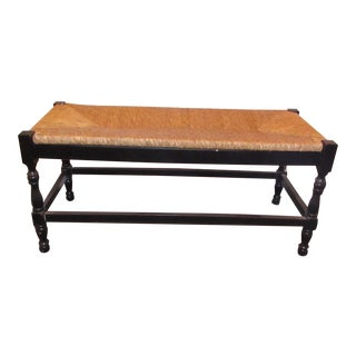 1980s Boho Chic Painted Wood and Woven Rattan Seat Bench For Sale