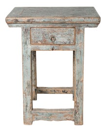Image of Newly Made Antique Side Tables