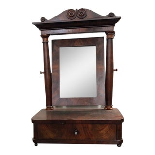 Flame Mahogany Victorian Dresser Mirror For Sale