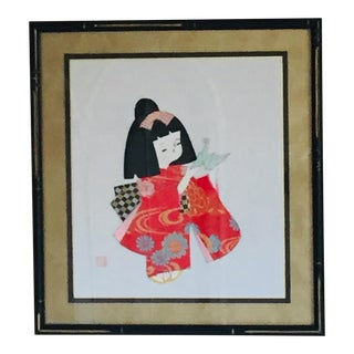 Mid-Century Asian Collage Japanese Child Holding Origami Bird For Sale