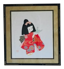 Image of Japanese Collage