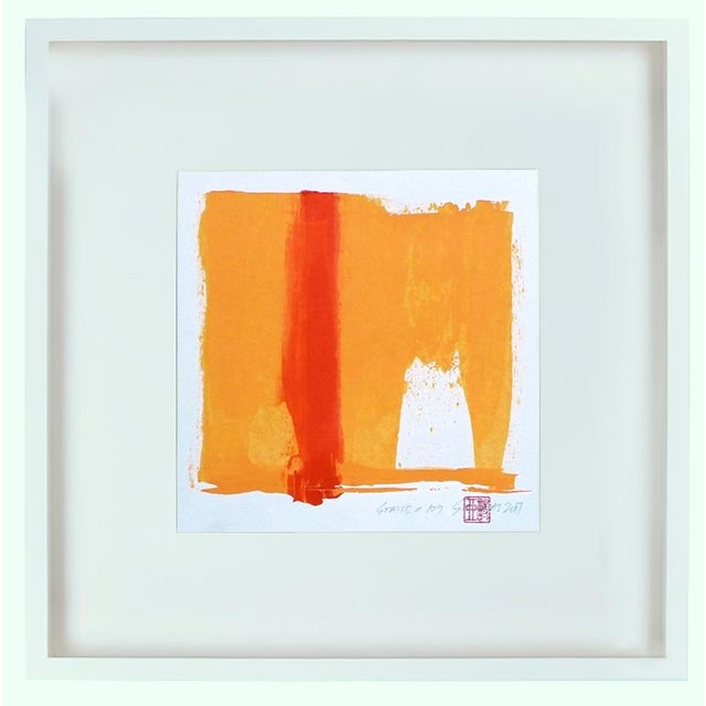 Static #109 Framed Painting - Image 3 of 6