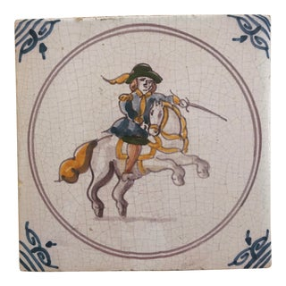 Vintage Delft Polychrome Tile of Horseman in Double Circle For Sale