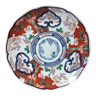 Georges Briard Vintage Heirloom Plate