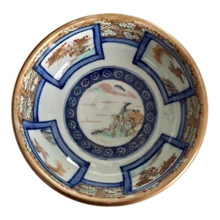 Antique . Late 19th Century . Japanese Colored Imari Antique Bowl