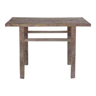 19th Century Chinese Elm Petite Console For Sale
