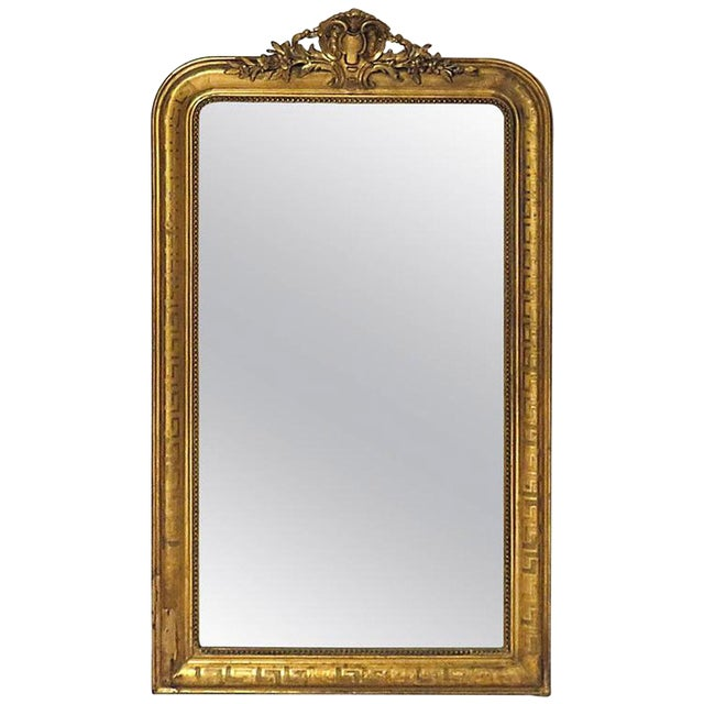 Louis Philippe Giltwood Mirror - Image 1 of 4