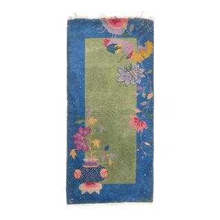 Vintage Chinese Art Deco Rug- 1'11'' x 3'10''