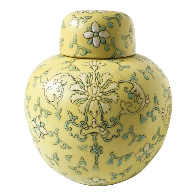 Pretty Little Yellow Hong Kong Ginger Jar - Image 1 of 7