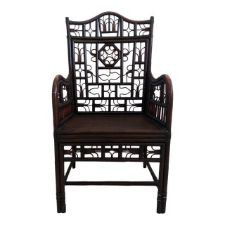 Chinese Chippendale Brighton Pavilion Style Bamboo Armchair For Sale
