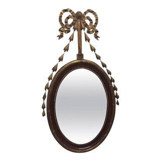 English Adam Style Mirror, circa 1880 For Sale