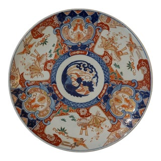 Antique Oriental Decorative Plate For Sale
