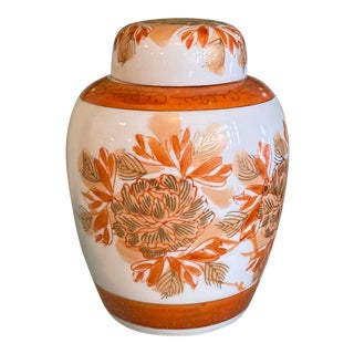 Vintage Orange and Gilt Chinoiserie Ginger Jar With Lid For Sale