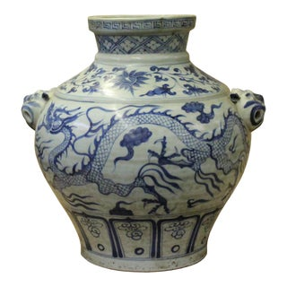 Chinese Small Blue White Porcelain Graphic Fat Body Vase Jar For Sale