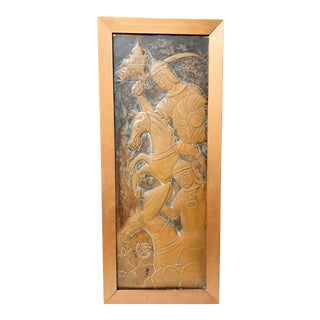 Mid-Century Mongolian Warriors Copper Relief Artwork For Sale