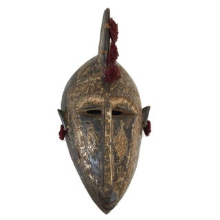 """African Kore Mask Marka Mali 13.5"""" Preview"""
