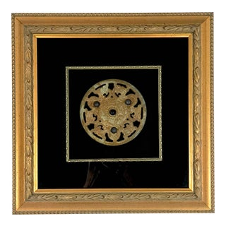 Framed Sculptural Chinese Three Dragons Carved Stone Disc Plaque in Gold Shadow Box For Sale
