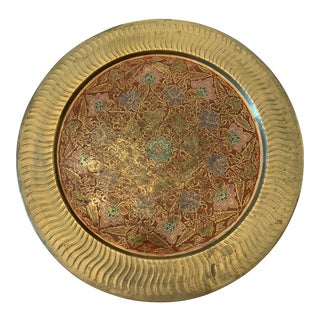 Vintage Mid-Century Enameled Brass Platter Tray For Sale