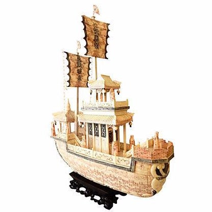 Chinese Carved Bone Boat on Stand - Image 1 of 7