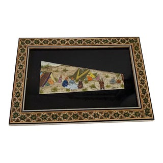 Vintage Persian Painting Khatam Kari on Camel Bone in a Marquetry Inlaid Frame For Sale