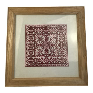 Vintage Quilting Square Cross Stitch Art For Sale