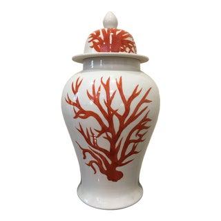 Vintage Coral Ginger Jar For Sale